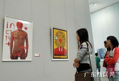 六十六位国际平面设计大师最新力作在广州展