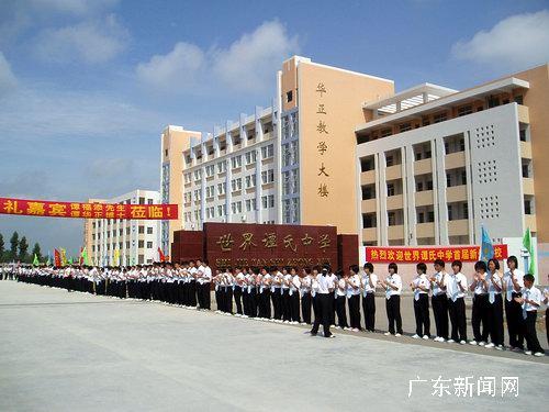 经常香港开平语文跑,到学校小学督促学期的质四工程两地v语文年级工地上图片