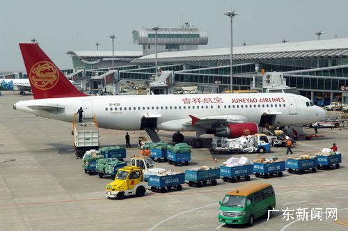 二○型飞机降落深圳宝安国际机场,此航班由吉祥航空上海至深圳的首航.