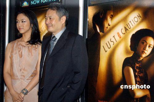 导演李安的最新电影作品《色·戒》当地时间9月27日晚在纽约曼哈