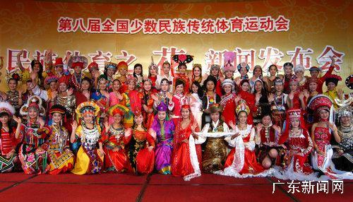 """从18个省区56个民族中推选出的56名中国""""民族体育之花"""",八日上"""