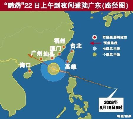"""气象部门提醒,随着""""鹦鹉""""逐步靠近广东沿海,中南部地区风力增强,强"""