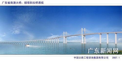 广东汕头南澳跨海大桥开工(图)