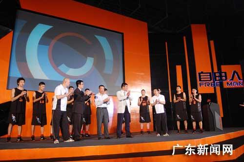 传奇港商于品海投资 广州首个职业篮球俱乐部诞生