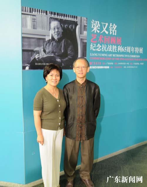 战争胜利65周年纪念日.为了纪念抗战胜利,广东美术馆于9月3