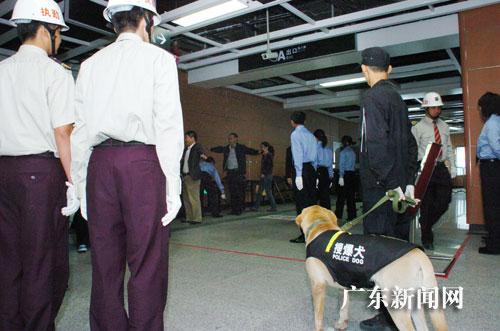 广州地铁启动最严厉安检