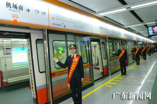 站向北延伸至广州新白云国际机场