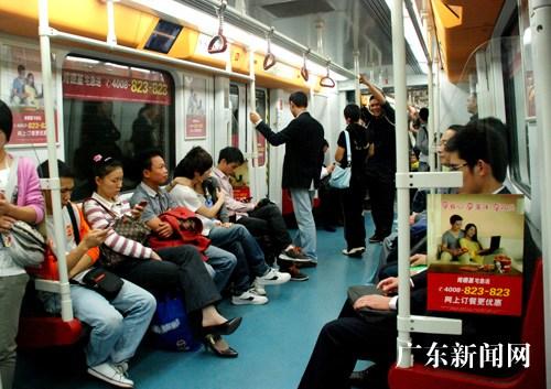 广州brt亚运公交 广州brt快速公交