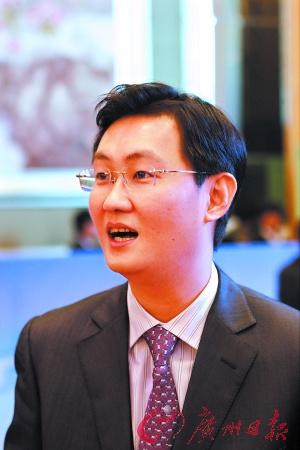 腾讯CEO马化腾-马化腾以230亿元的财富稳坐 娱乐首富