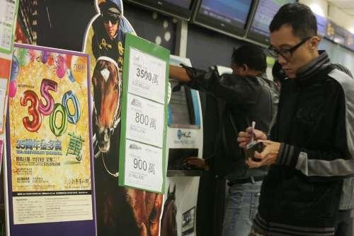 香港六合彩每注增至10元港币 投注额大减两成
