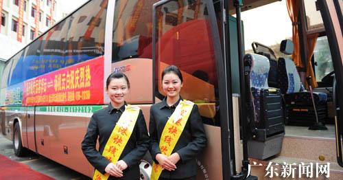 广州白云国际机场云浮市候机楼启用
