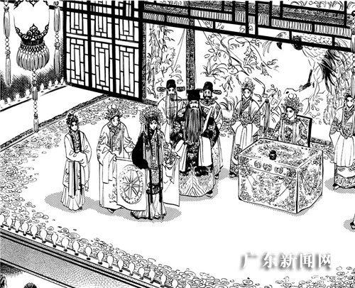 郭敬明试水漫画大全漫画首部梅兰芳动漫传统传记少女题材a漫画漫画图片