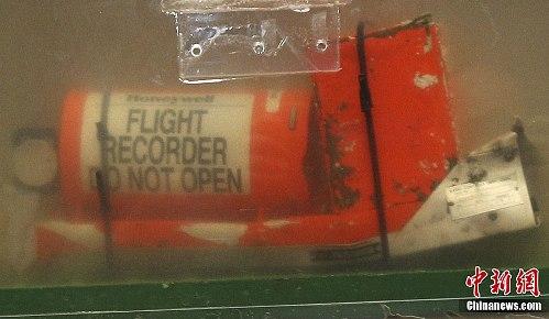 2009年法航失事客机黑匣子全部数据已成功提取