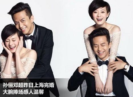 @何炅:哦这两个可爱的人啊!