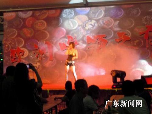 美酒美食美乐:2011年广州国际啤酒节盛大开幕