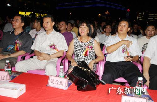 吴美食出席咸阳阳江旅游文化美食节开幕式广东哪里都各种在玫瑰的图片