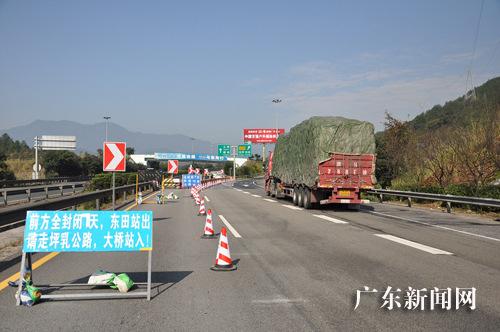 广东:京港澳高速韶关段北行东田至大桥路段全封闭施工