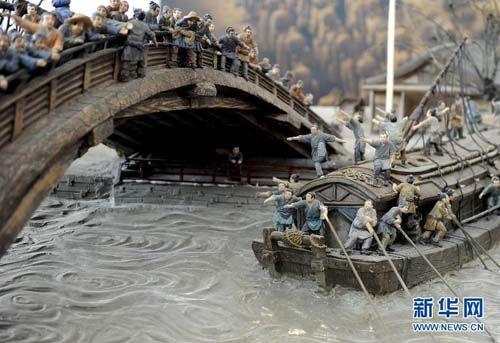 中国地图三维版