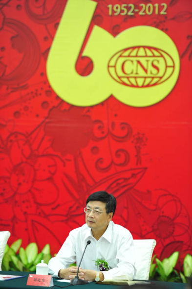 刘北宪表示,中新社、中新社广东分社将锐意进取、开拓创新,不断增强传播力、竞争力和影响力