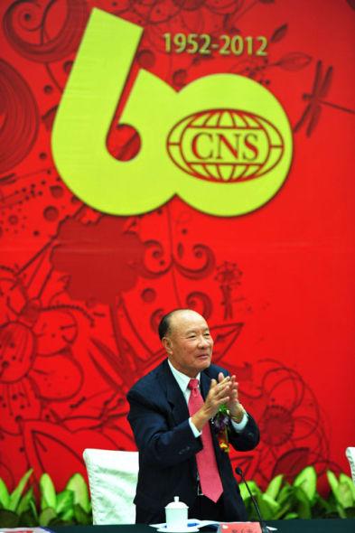 广州市原市长黎子流在座谈会上热情发言