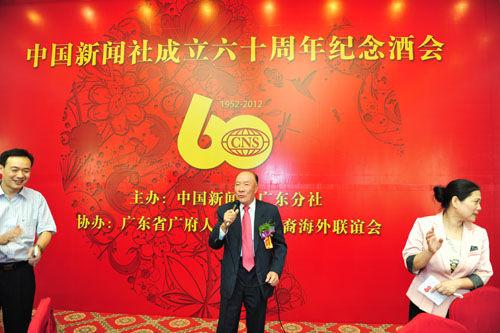 广州市原市长黎子流在纪念酒会上高歌
