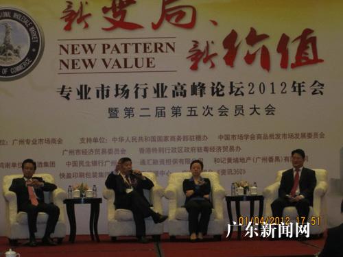 广州去年批发零售业实现商品销售总额26936亿 - 王先庆 - 王先庆博客 www.kesum.com