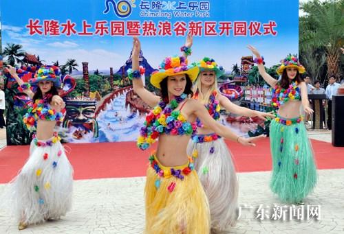 广州水上乐园热浪谷开放迎夏日