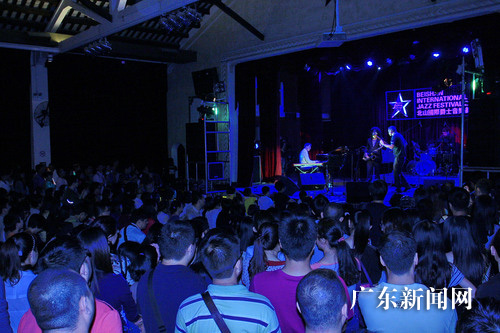 第三届珠海北山国际爵士音乐节开幕