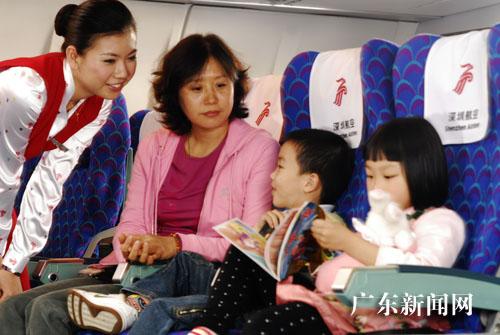 黄岩航班,加密北京,上海
