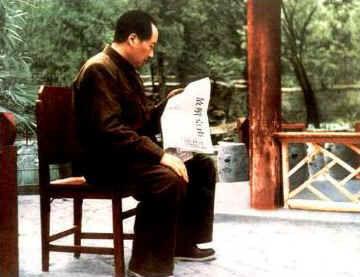 1949年4月下旬,毛泽东在香山别墅看解放南京的捷报 -揭密毛泽东有