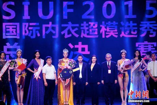 5月9日晚,SIUF2015国际内衣超模选秀总决赛在深圳揭晓,来自全球32名佳丽参赛。中国三名选手姜贝贝(9号)、杨慧君(14号)、刘铭(1号)分别获得冠亚季军。中新社发 陈文 摄