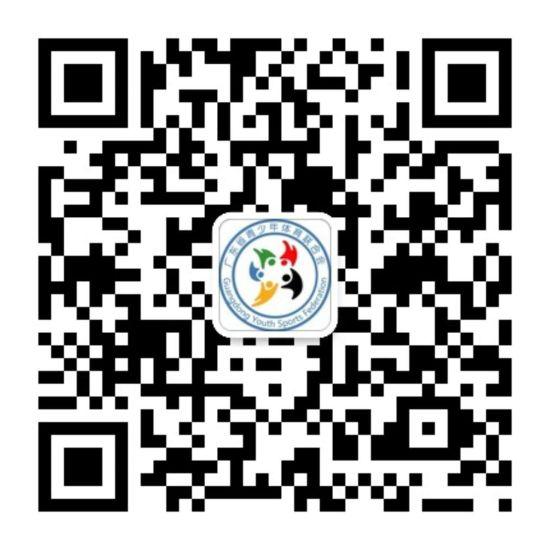 广东省青少年体育联合会 二维码