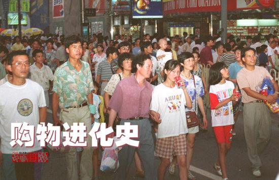 """北京时间2016年11月11日,""""剁手族""""们在没有硝烟的战场经过了一夜的激烈竞争之后,天猫的交易总额用时6分58秒就突破了100亿大关,时至今日,购物已经晋升成为节日,甚至是一场全球的狂欢。 不管在什么年代,购物带给买家的满足感,都是金钱无法衡量的。随着时代的变迁,购物方式也适时的改变了存在状态,完成了从凭票购物到VR购物的自身进阶之路。中新社发 陆涛 摄 图片来源:CNSPHOTO"""