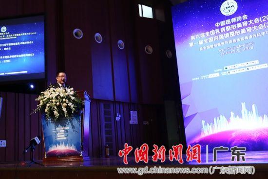 内地乳房整形美容大广州举办微创手术受欢视频美女黄色网图片