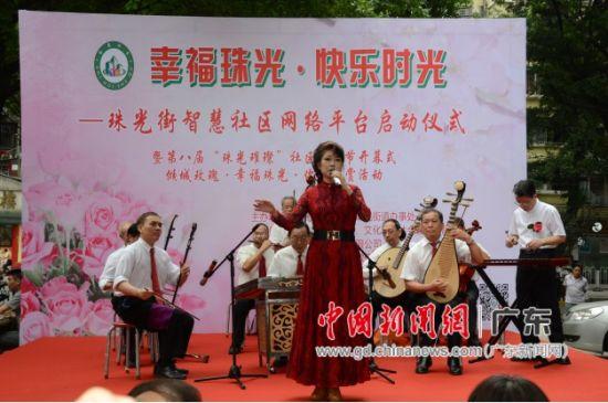 珠光璀璨广东音乐团——小曲独唱《青梅竹马》-广州珠光街启动 智慧