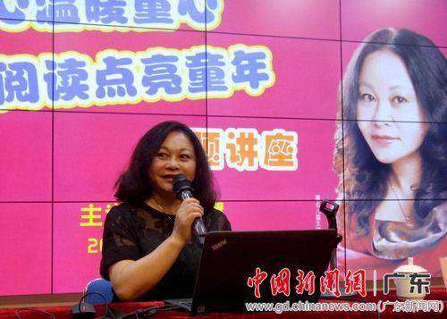 儿童文学作家杨红樱与读者晤面会在广州少年儿童图书馆