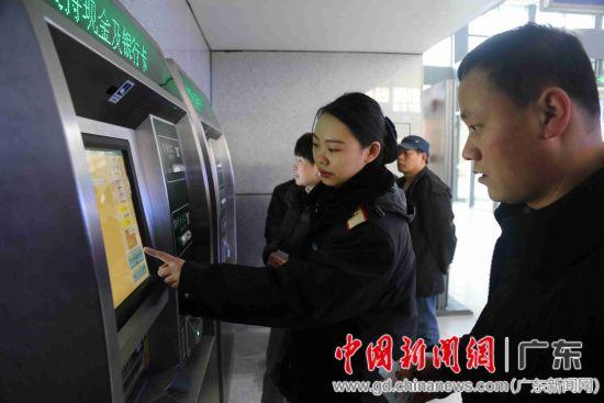 教旅客在自动售票机上使用银行卡购买车票