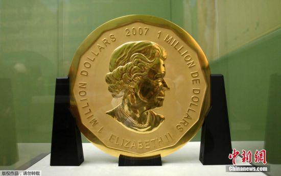 """3月28日消息,德国首都柏林的博德博物馆,一枚重达100公斤的""""超级金币""""被窃贼偷走。据估算,这枚金币目前价值450万美元。(资料图)"""