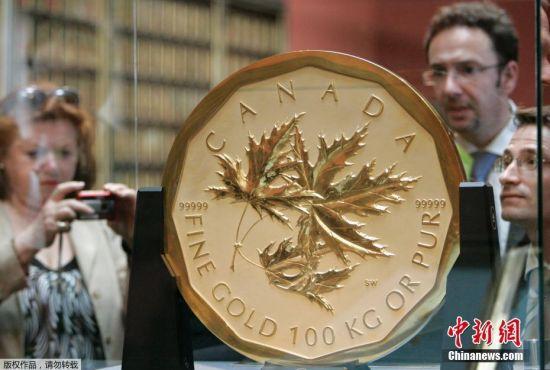 虽然馆方列出该枚金币的面值为100万美元,但以目前市价计算,单是100公斤黄金,便已约值450万美元。(资料图)