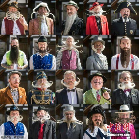 """当地时间4月30日,一年一度的世界""""胡子选美大赛""""在法国东部的阿尔萨斯举行。今年,有超过100名美髯公竞逐""""最美胡子""""称号。"""