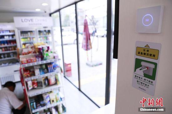 """7月12日,位于上海长阳路上的首家""""无人超市""""经过技术改造重新开门营业。据店内调试人员介绍,恢复运营的超市新增了一台空调,并安装了遮阳帘,以防止因高温引起的店内食物变质。中新社记者 张亨伟 摄"""