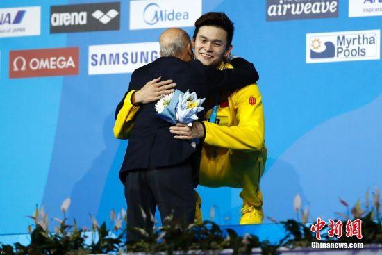 颁奖仪式上,孙杨与颁奖嘉宾国际泳联主席马戈利奥内拥抱。 中新社记者 富田 摄