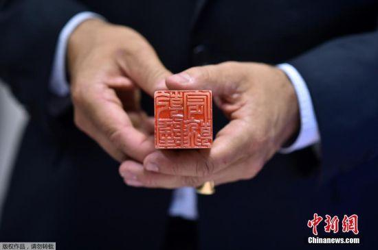 2017年9月26日讯,据法国《欧洲时报》报道,Primardeco拍卖行日前披露,属于中国乾隆皇帝的一枚私人印章,在法国图卢兹以98万欧元(约合人民币769万元)拍卖成交,手续费不算在内。如果算上手续费,最终成交价高达122.5万欧元(约合人民币961万元)。买主是一位中国竞买人。