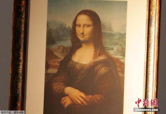 10月23日讯,据外媒报道,法国观念艺术(Conceptual Art)之父马塞尔・杜尚重制的一幅《蒙娜丽莎》,当地时间21日在巴黎的苏富比拍卖会上拍得63.25万欧元(约合人民币492.2万元),杜尚在此画里用铅笔为蒙娜丽莎加了两撇翘胡子及一小撮山羊胡。