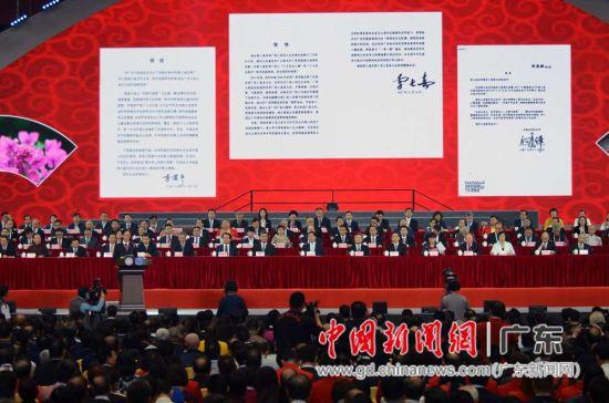 中共中央政治局原常委李长春、全国政协原副主席叶选平、全国政协副主席何厚铧为大会召开发来贺信。