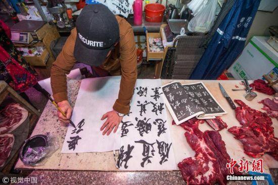 2017年11月26日,杭州解放路附近一家菜场,有一位摊主边卖牛肉边练书法。他摆摊卖牛肉10多年期间,练就一手好书法。图片来源:视觉中国