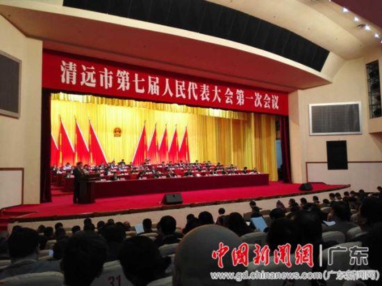 2012年清远市gdp_清远市长郭锋:2017年清远GDP目标将增8%