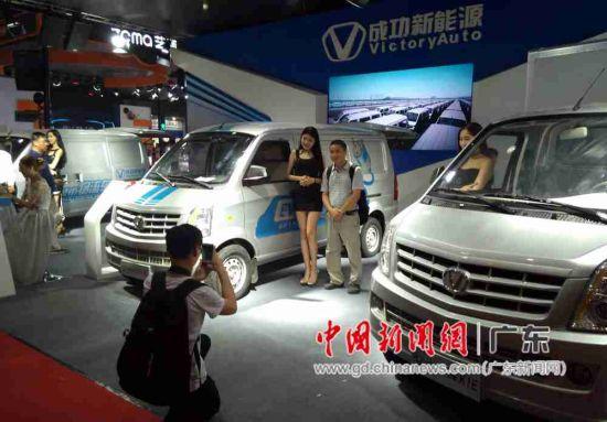 2017广州国际新能源汽车工业展举行