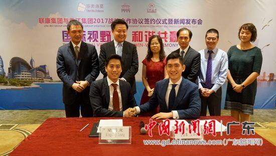 生物制药创业孵化中心在粤成立 促产业参与国际竞争