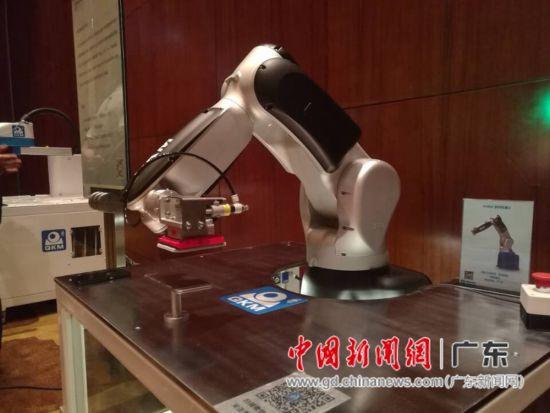 百余机器人行业精英齐聚东莞探讨智造新机遇